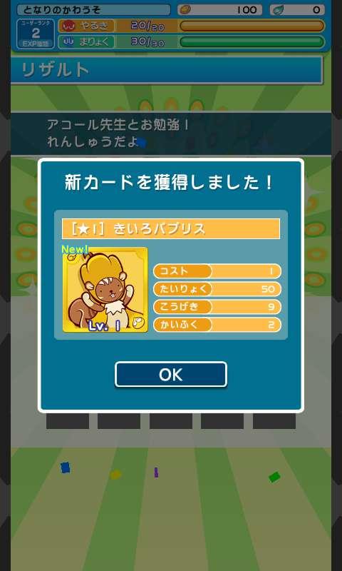 Screenshot_2016-02-03-07-45-06
